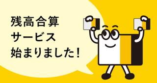 mail54_zandaka