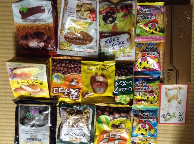 株主優待侍 : 正栄食品工業:お...