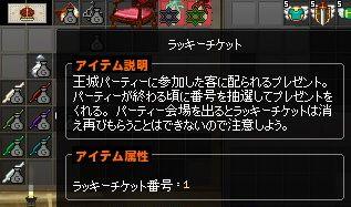 mabinjavascript:void(0)ogi_2013_05_11_001