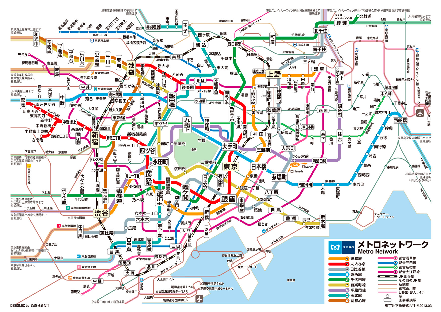 東京路線図 - meik.jp