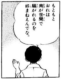 17_125