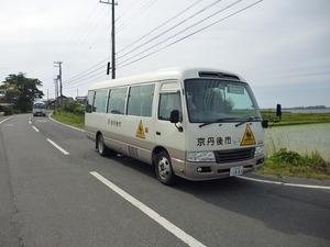 P1030415