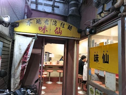 路地奥の店舗入口@味仙