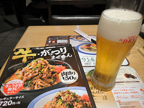 生ビール(スーパードライ)@リンガーハット
