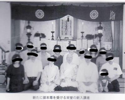 離脱僧 元正信会 久保川法章(現...