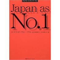 japanasno1