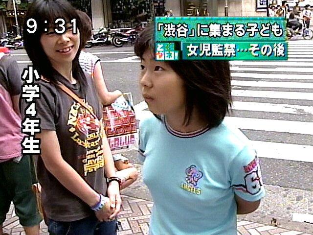 【画像】修学旅行の女子小学生YouTube動画>1本 ->画像>30枚
