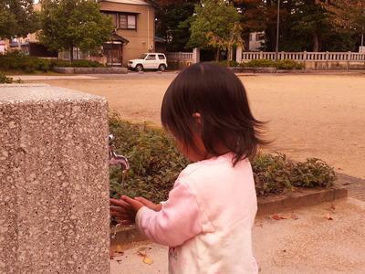 2011-10-16 09.17.27.jpg