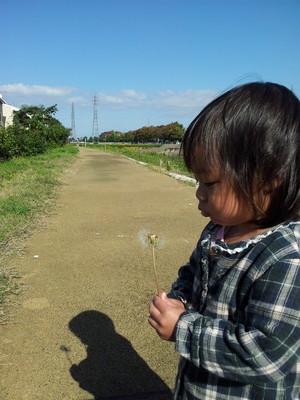2011-10-27 10.25.52.jpg