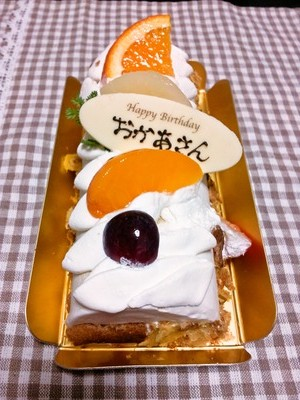 foodpic2153621
