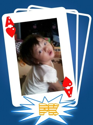 PhotoWonder_share