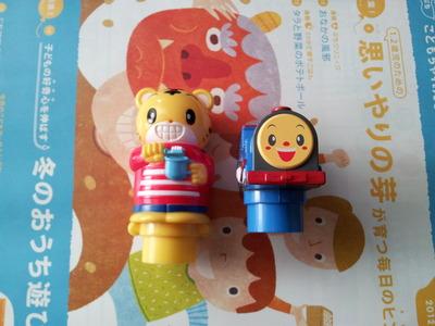 2012-01-26 14.00.14.jpg
