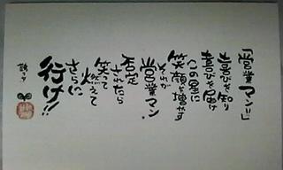 200810291817000