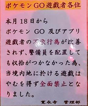 kikka_160918poke2