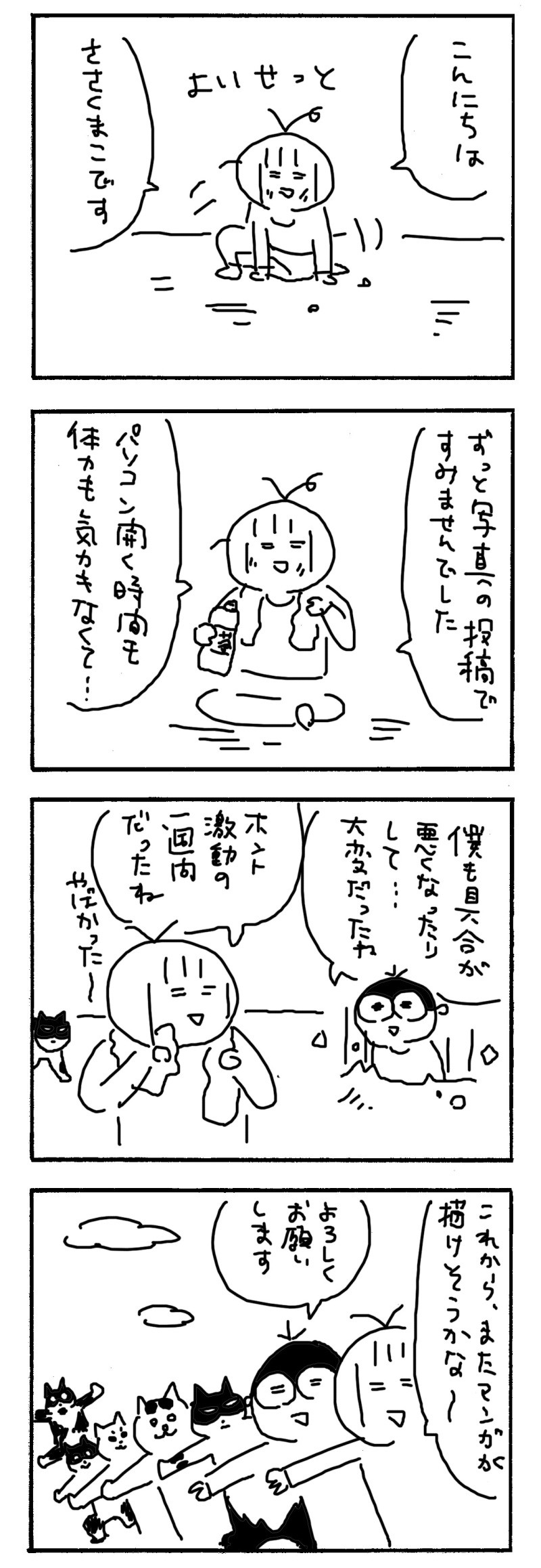 09abb67b.jpg