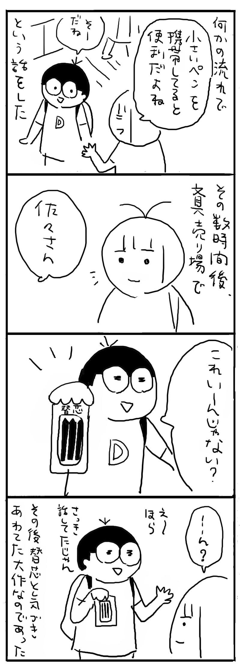 17b3fd4f.jpg