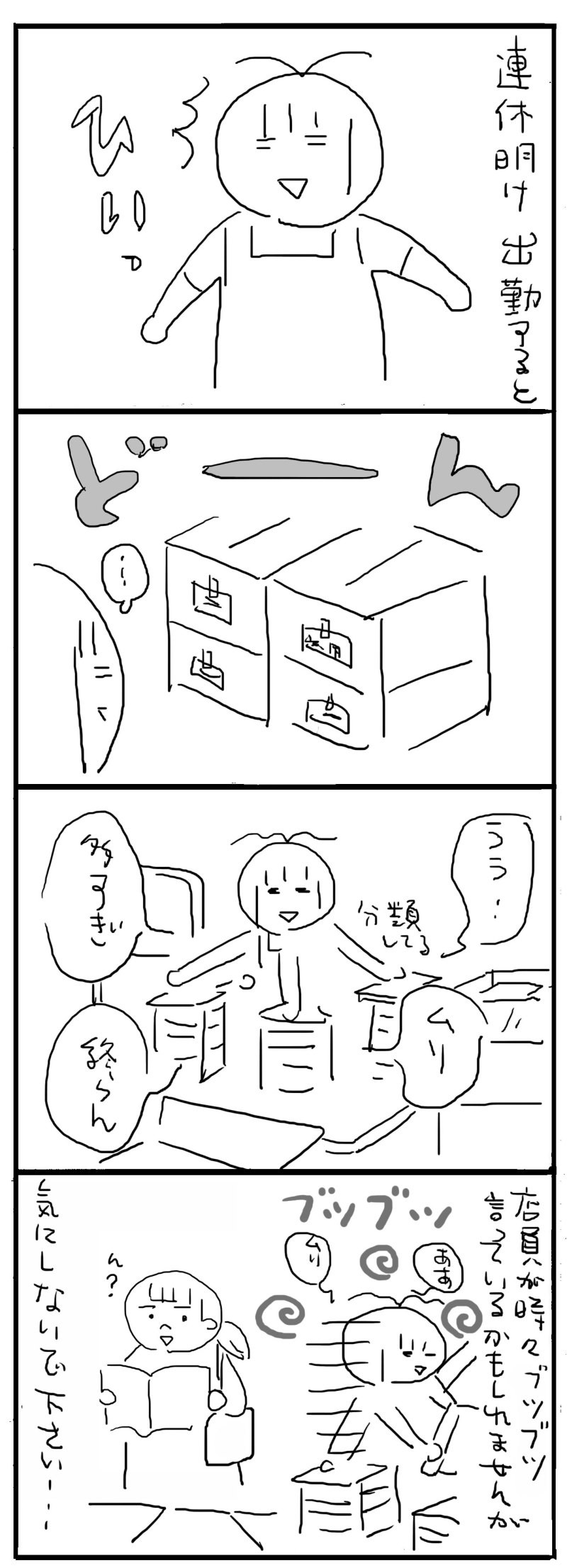 1d774cb7.jpg