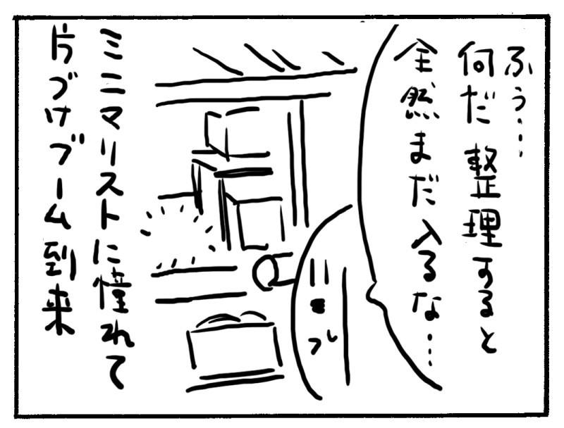 1e44a807.jpg