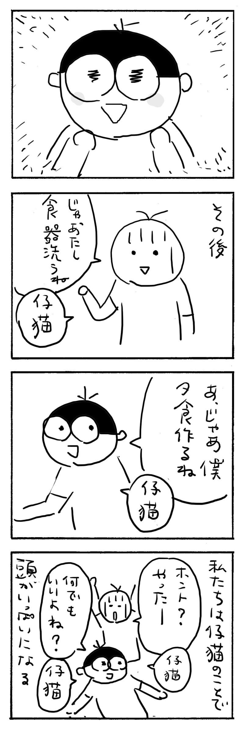 3747c88e.jpg