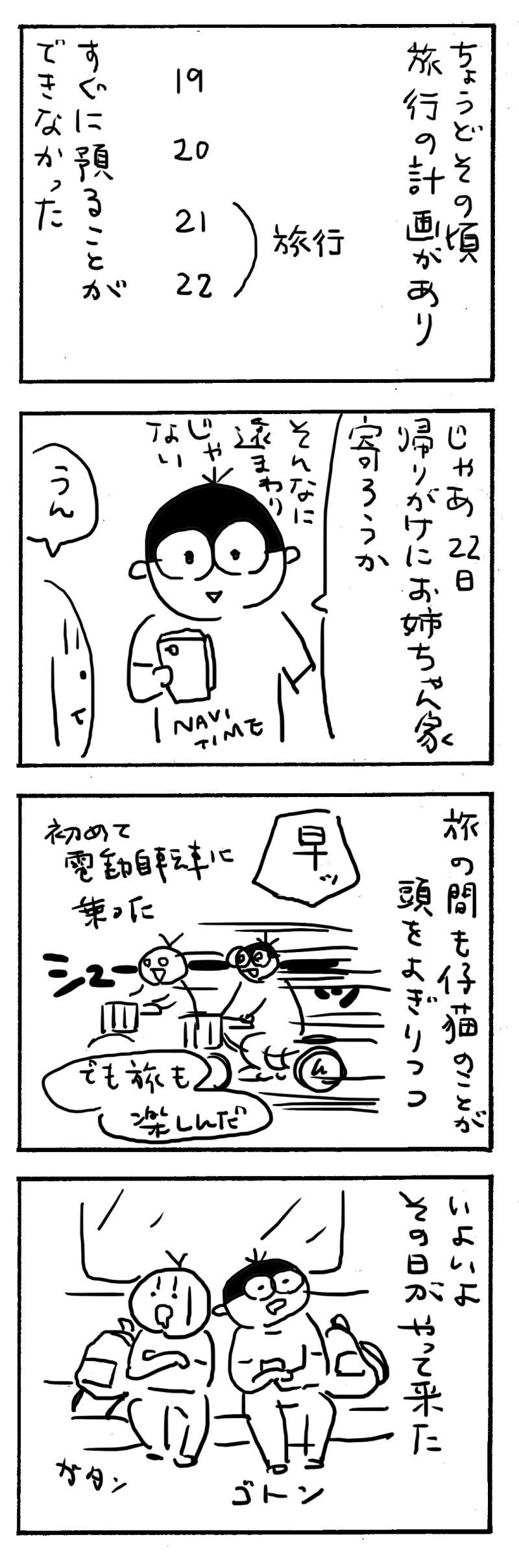 3b1c4075.jpg