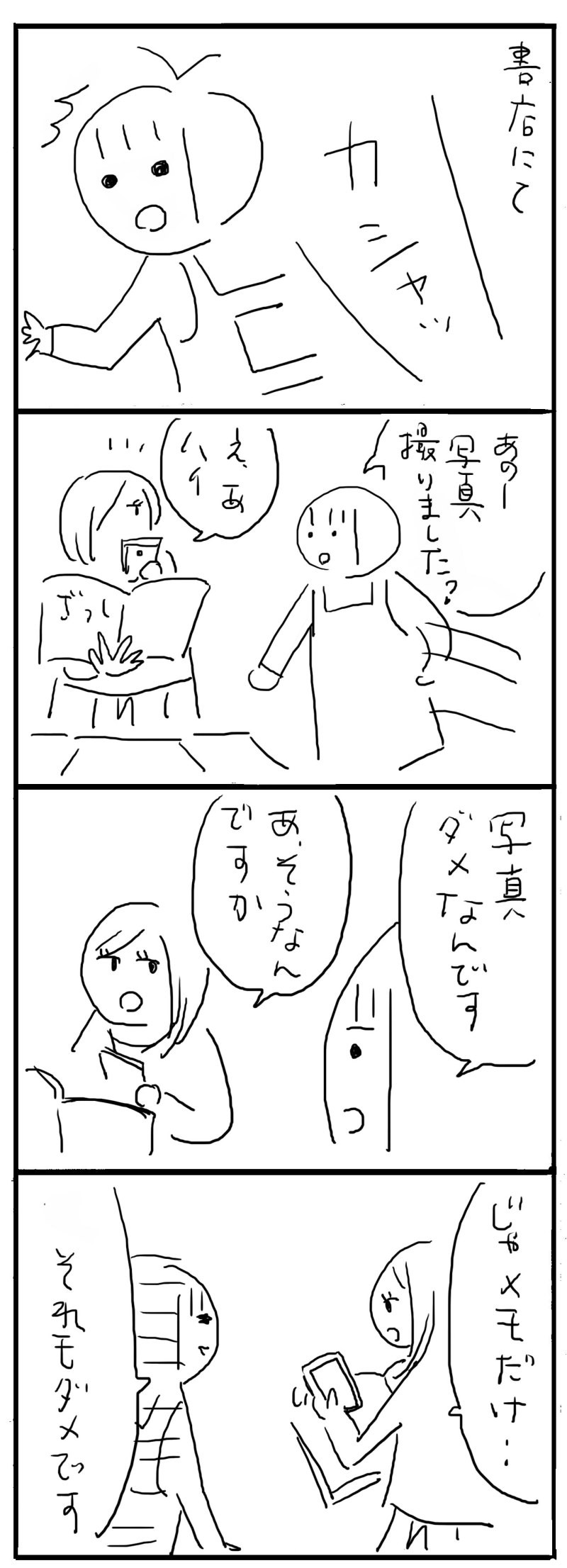 3e986d71.jpg