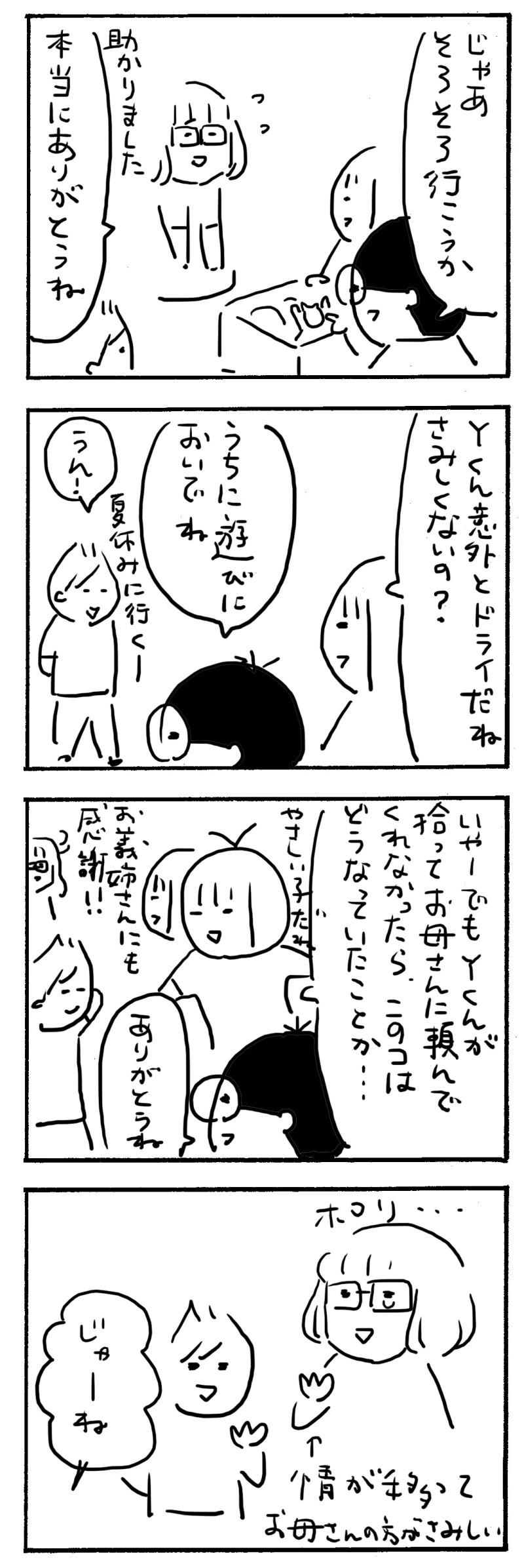 49815e57.jpg