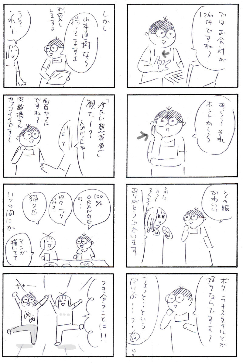 4f66fd47.jpg