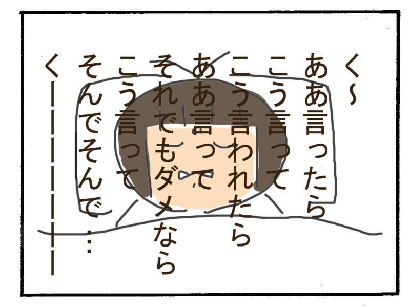 8bbd4853.jpg