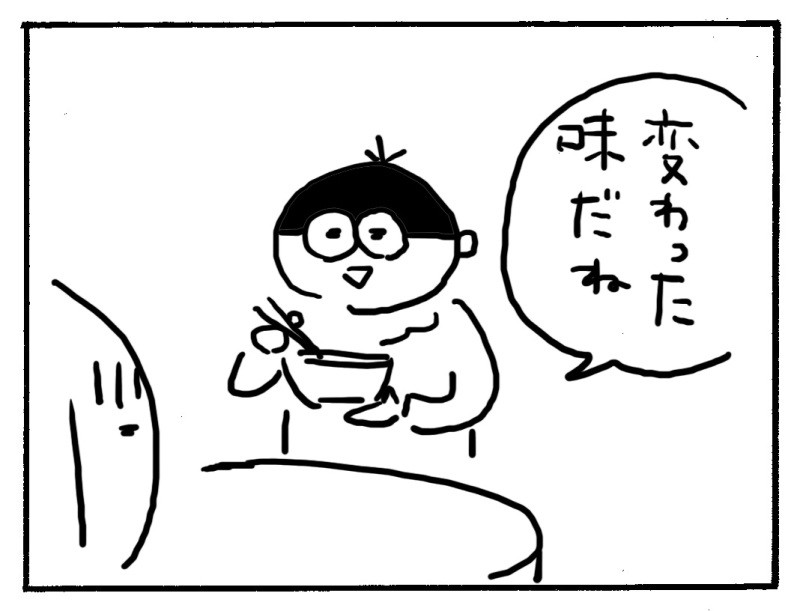 caf84eac.jpg
