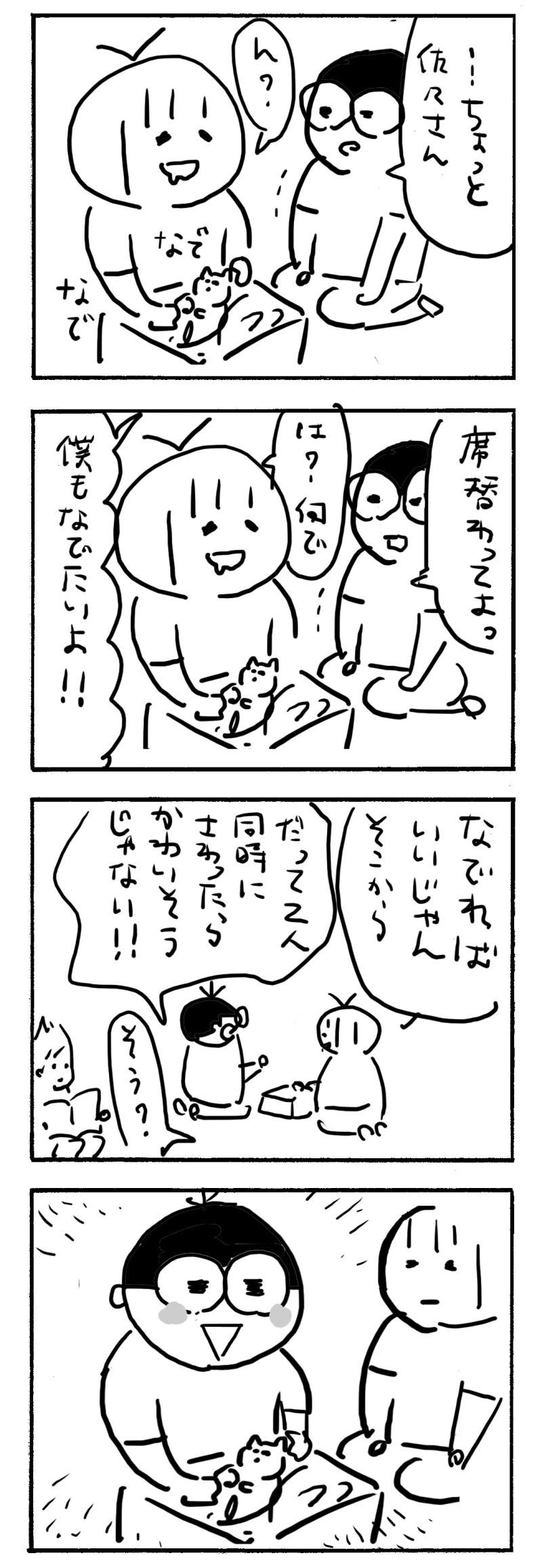 d490fb61.jpg