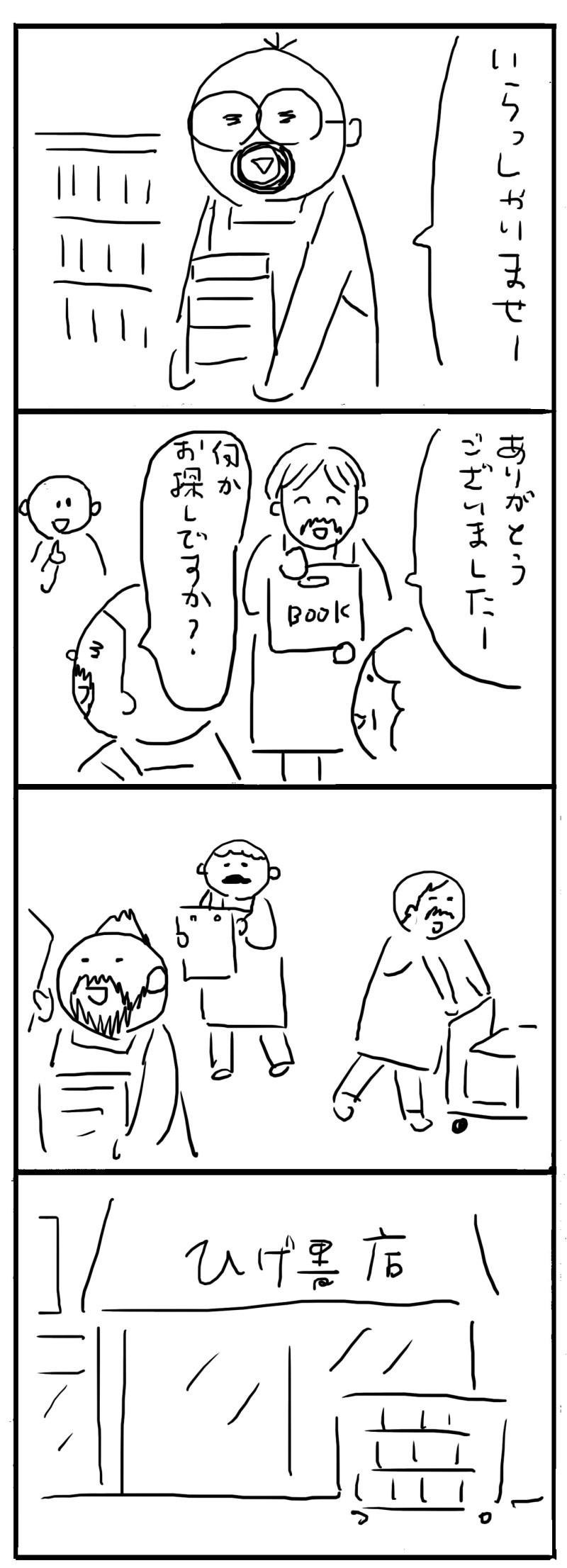 fdb43174.jpg