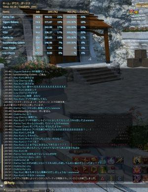 FINAL FANTASY14攻略まとめ rank1