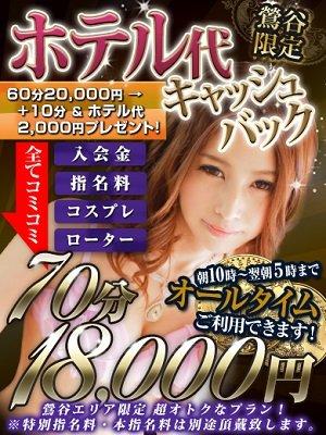 CLUB19ホテル代CB_300-400