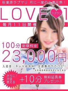 20171208_LOVE1_240-320