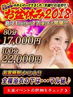 お盆19妻_300-400