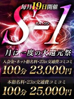 S-1_240-320