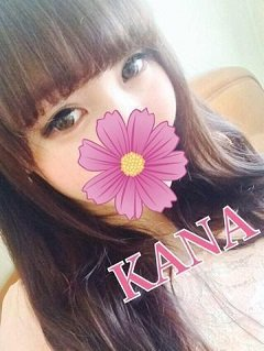 kana1