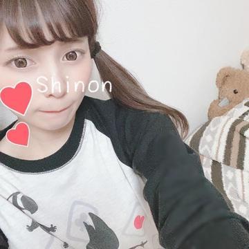 しのん (93)