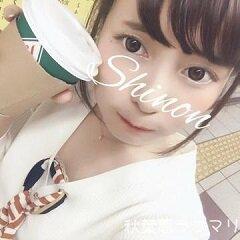 しのん (28)