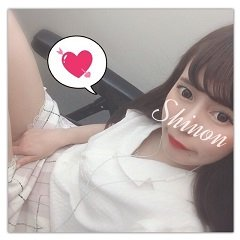 しのん (17)
