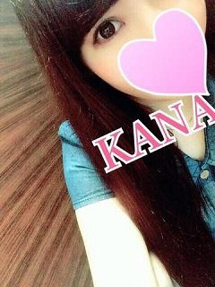kana3