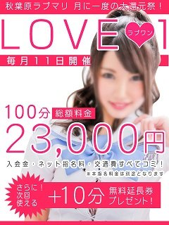 20171208_LOVE1_480-640
