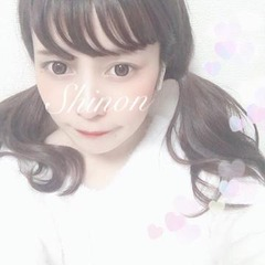 しのん (40)