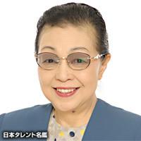 B!] 【声優】来宮良子さん死去「...
