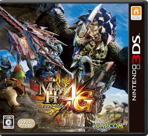 3DS『モンスターハンター4G』 商品画像