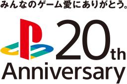 P4_sr00001_logo