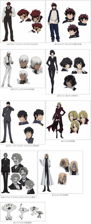 TVアニメ『血界戦線』キャラクターイメージ