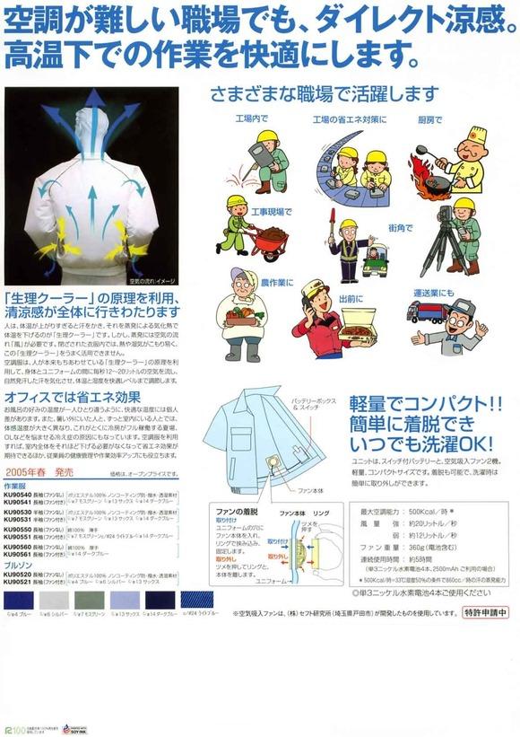 http://livedoor.blogimg.jp/sokudokuex/imgs/0/e/0ecadbb5.jpg