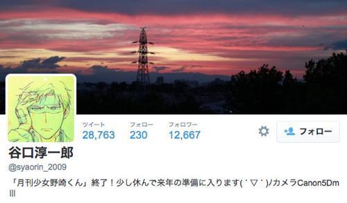 谷口淳一郎さんはTwitterを使っています