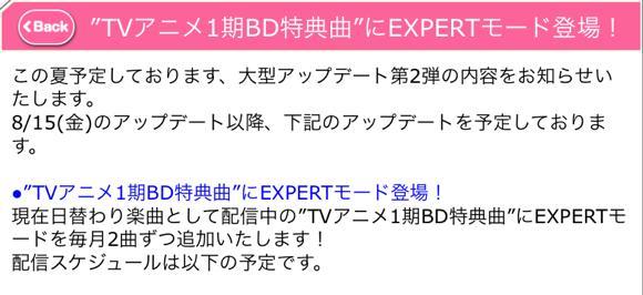 EXPART1_